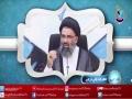 [ Kalam e Ustad - کلام استاد ] Topic: معرفت کے درجے | Bethat TV - Urdu