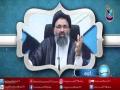 [ Kalam e Ustad - کلام استاد ] Topic: Rabubiyat - ربوبّیت   Bethat TV - Urdu