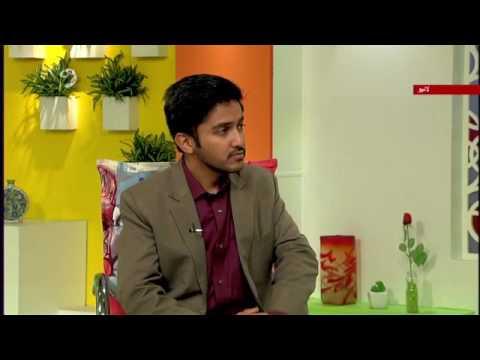 [ موضوع :  مسہ  [ نسیم زندگی - SaharTv Urdu