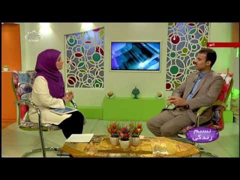 [ سردرد اور اقسام [ نسیم زندگی - SaharTv Urdu