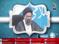 [ Kalam e Ustad - کلام استاد ] Topic: Ehad e Rabubiyat - عہدِ ربوبیت | Bethat TV - Urdu