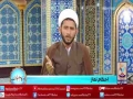 [ Ahkam e Ebadat - احکام عِبادات ] Topic: Ahkam e Namaz |احکامِ نماز - Urdu