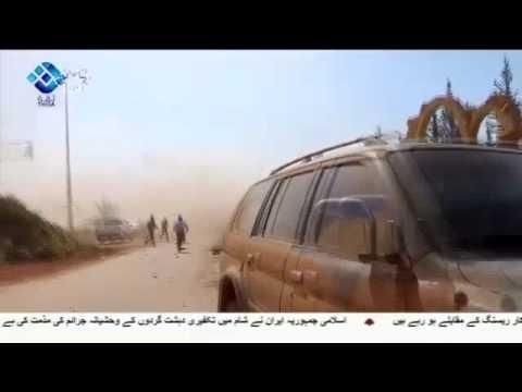 [16 April 2017] شام کے خلاف ترکی کی سازش - Urdu