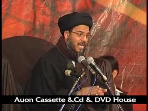 [Clip] Topic : Aulad Say Umeed | Ayatollah Aqeel ul Gharavi - Urdu
