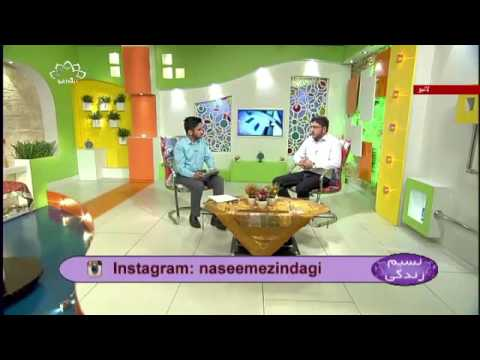 [ نوزائید بچوں کے لئے مناسب خوراک [ نسیم زندگی - SaharTv Urdu