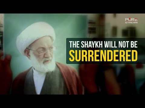 The Shaykh will not be surrendered! | Arabic sub English