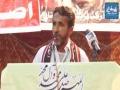 [Anwaar-e-Wilayat Convention 2017] Manqabat : Br. Raza Muhammad   Asgharia Organization - Sindhi