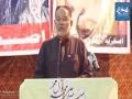 [Anwaar-e-Wilayat Convention 2017] Speech : Ustad Ikhlaaq Ahmed Ikhlaaq | Asgharia Organization - Sindhi