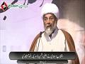 انقلابِ اسلامی نےاصلی دُشمن(امریکہ)کوآشکار کیا | Urdu
