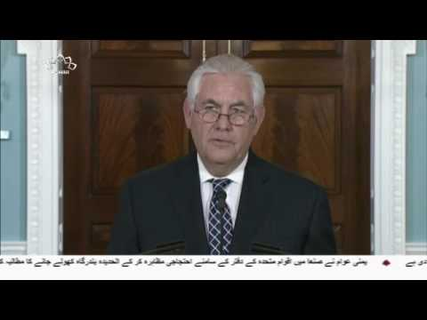 [20 April 2017] امریکی وزیر خارجہ کے بیان پر ایران کا سخت ردعمل- Urdu