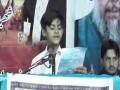 [Anniversary of Shaheed Muntazir & Shaheed Ali Raza Khaaja] by Fahad Mehdi   Asgharia Tarana in Sindhi