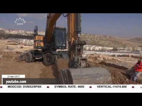 [22 April 2017]اسرائیلی بستیوں کی تعمیر غیر قانونی ہے: اقوام متحدہ - Urdu