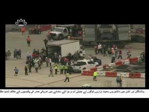 [23 April 2017] امریکہ میں فائرنگ کے واقعات، انتالیس ہلاک و زخمی - Urdu