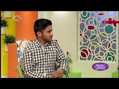 [ موضوع ؛خوراک اور موٹاپا [ نسیم زندگی - SaharTv Urdu