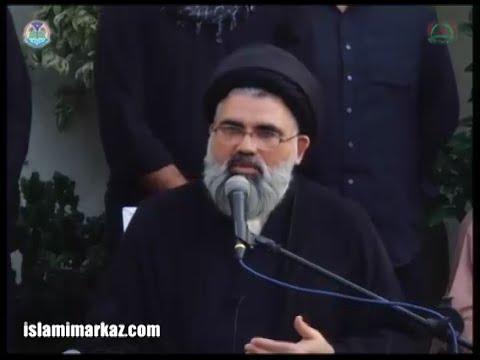 [Majlis] Yazeed Ki Bayet Ka Inkar - Allama Jawad Naqvi - Urdu