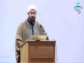 [MC 2016] Politics of Divine Justice - Sheikh Hamid Waqar - 6th Aug 2016 - English