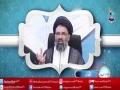 [ Kalam e Ustad - کلام استاد ] Topic: Aqdaar /اقدار | Bethat TV - Urdu