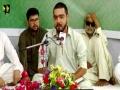 [ Jashan e Moulod e Kabaa   جشنِ مولودِ کعبہ ] Manqabat : Br. Hasan Sadiq - Urdu