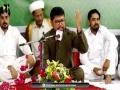 [ Jashan e Moulod e Kabaa   جشنِ مولودِ کعبہ ] Manqabat : Br. Muhammad Hasan - Urdu