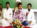 [ Jashan e Moulod e Kabaa   جشنِ مولودِ کعبہ ] Manqabat : Br. Ashteaq Mehdi - Urdu