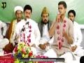 [ Jashan e Moulod e Kabaa   جشنِ مولودِ کعبہ ] Manqabat : Br. Kumail, Br. Mueed - Urdu