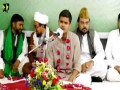 [ Jashan e Moulod e Kabaa   جشنِ مولودِ کعبہ ] Manqabat : Br. Mueed - Urdu