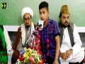 [ Jashan e Moulod e Kabaa   جشنِ مولودِ کعبہ ] Manqabat : Br. Mesum Abbas - Urdu