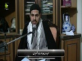 مہدویت اور ماہِ شعبان۔۔۔حصہ اوّل | Urdu