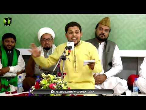 [ Jashan e Moulod e Kabaa   جشنِ مولودِ کعبہ ] Manqabat : Br. Fida Zaidi - Urdu