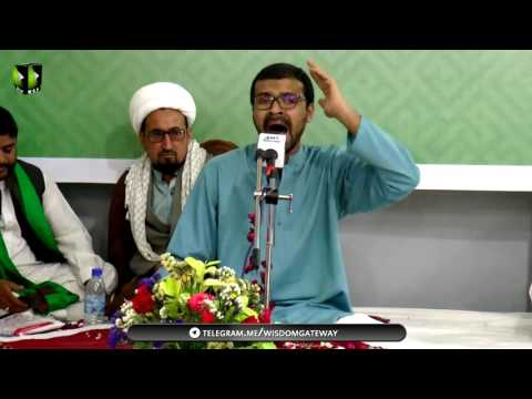 [ Jashan e Moulod e Kabaa   جشنِ مولودِ کعبہ ] Manqabat : Br. Aatir Haider - Urdu