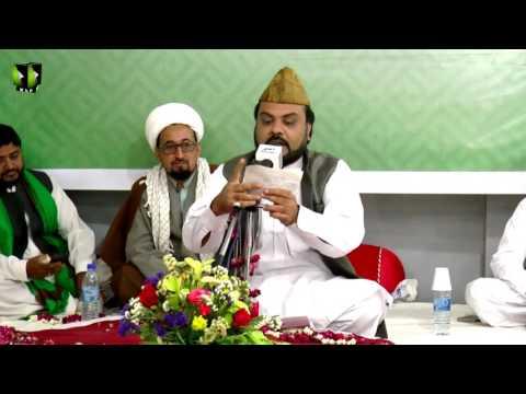 [ Jashan e Moulod e Kabaa   جشنِ مولودِ کعبہ ] Manqabat : Maaz Ali Nizami - Urdu