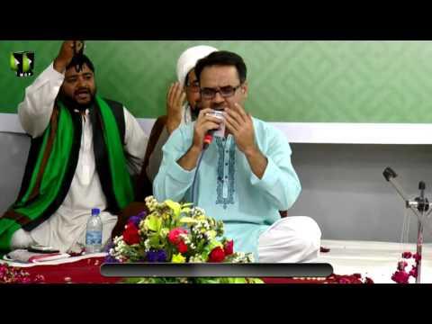 [ Jashan e Moulod e Kabaa   جشنِ مولودِ کعبہ ] Manqabat :  Br. Muhammad Ali Najfi - Urdu