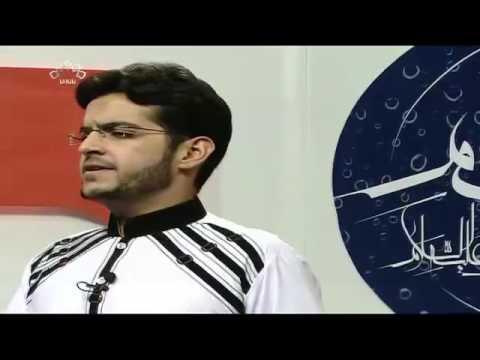 [ 01 May 2017 ] Misbah ul Huda -منقبت : حضرت ابوالفضل عباس علمدارؑ - Urdu