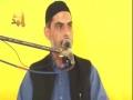 Imam Hussain Or Atat-e-Imam (a.s) | Brother Mubashir Haider Zaidi - Urdu