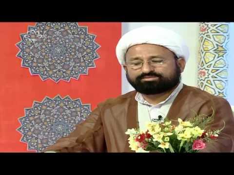 [ 02 May 2017 ] Misbah ul Huda مصباح الہدی امام سجادؑ کی انفرادی اور اجتماعی