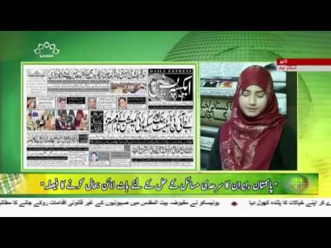 [0 4May 2017]پاکستان، ایران کا سرحدی مسائل یاٹ لائن بحال کرنےکا فیصلہ -Ur