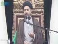 [Jashn e Wiladat Hazrat Abbas AS] Maulana Syed Nusrat Abbas Bukhari | 4th Shaban 1438 - Urdu