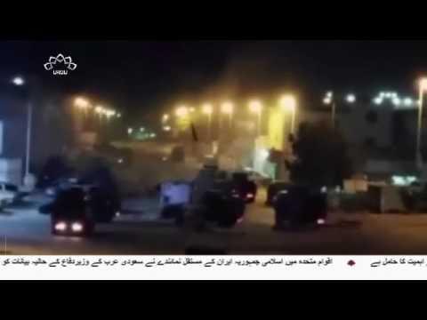 [05 May 2017] سعودی عرب میں انسانی حقوق کی پامالی کی مذمت - Urdu