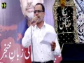 [ Majlis-e-Barsi ] Shaheed Khurram Zaki | Tarana : Br. Ali Deep Rizvi - Urdu