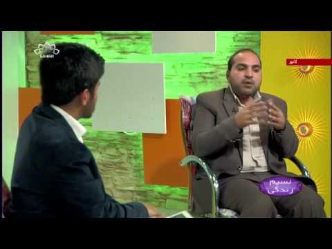 [ بچوں کی تربیت میں والدین کی کردار [ نسیم زندگی - Urdu