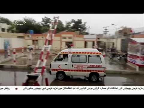 [12 May 2017] مستونگ دھماکہ، بیس افراد جاں بحق متعدد زخمی - Urdu