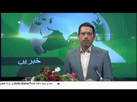 [12 May 2017] یمن پر سعودی جارحیت میں پاکستان کی شمولیت - Urdu