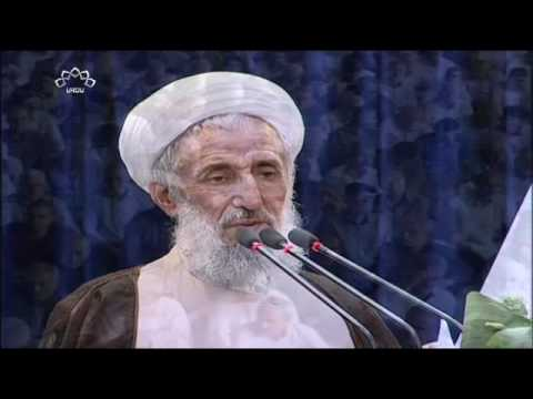 [12 May 2017] Khutba namaz jomae tehran - حجت الاسلام صدیقی - خطبہ نماز جمعہ - Urdu