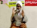 [Speech] Mulki or Bainul-Aqwami Halaat | H.I Raja Nasir Abbas | 18 - May - 17 | Urdu