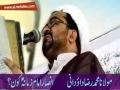 [SundayLecture] Topic: Ansar-e-Imam e Zamana (A.S) Kon? |  H.I. Muhammad Raza Dawoodani - Urdu