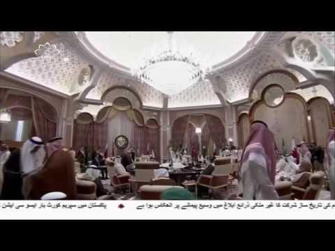 [21 May 2017]حامی ممالک کی دہشت گردوں کا فنڈ روکنےکی نام نہادکوشش -Urdu