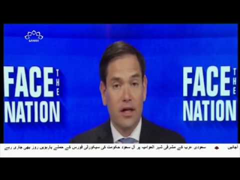 [22 May 2017] ریاض اجلاس اور اسکے مقاصد - Urdu