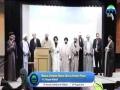 [MC 2016] Muslim Congress Annual Qur'an Contest Finals - 7th Aug 2016 - English