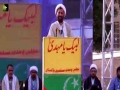 [استحکام پاکستان وامام مہدیؑ کانفرنس] Speech: Mol. Iqbal Hussain - 21 May 2017 - Urdu