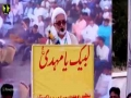 [استحکام پاکستان وامام مہدیؑ کانفرنس] Speech: H.I Mirza Yousuf Hussain - 21 May 2017 - Ur